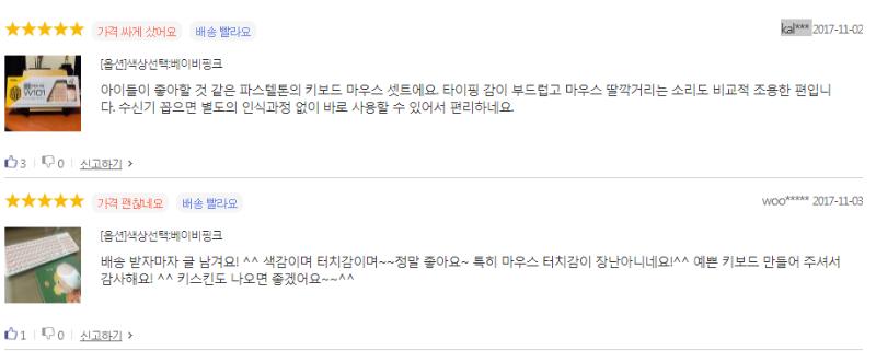 w101포토상품평-당첨자.png