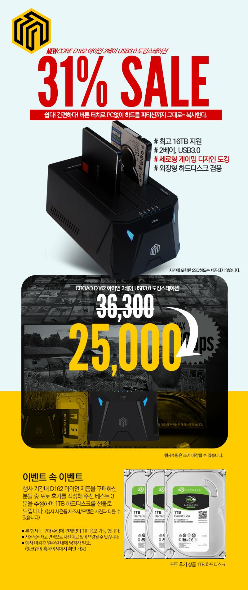 D162-event-20171113-25000-800x1.jpg