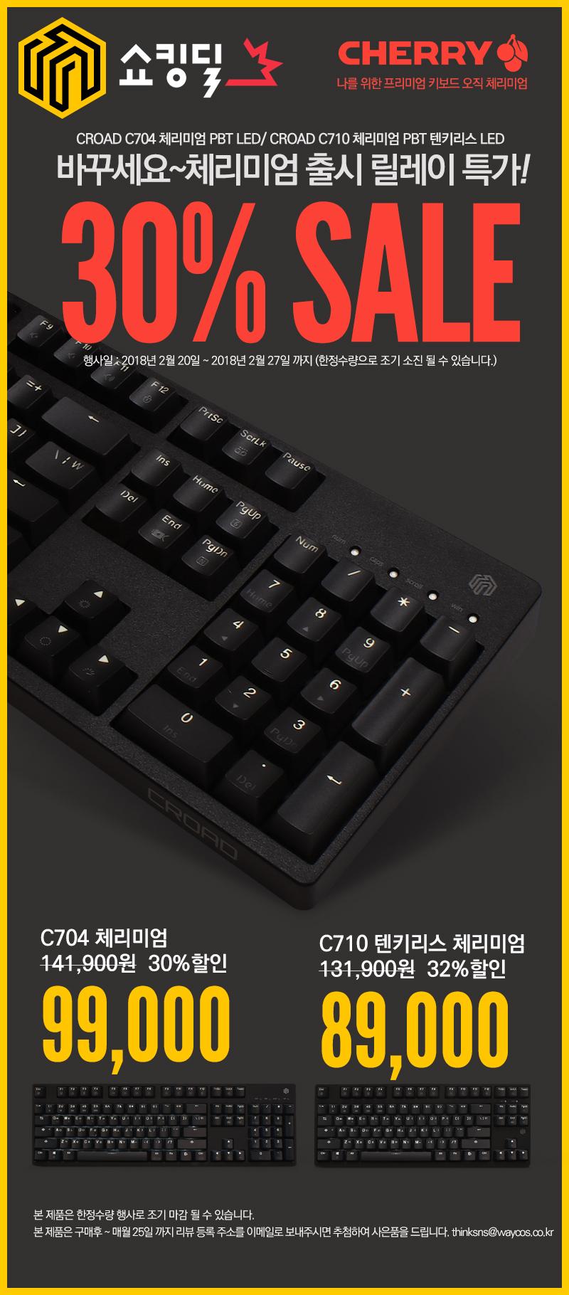 800xC704-C710-20180220.jpg