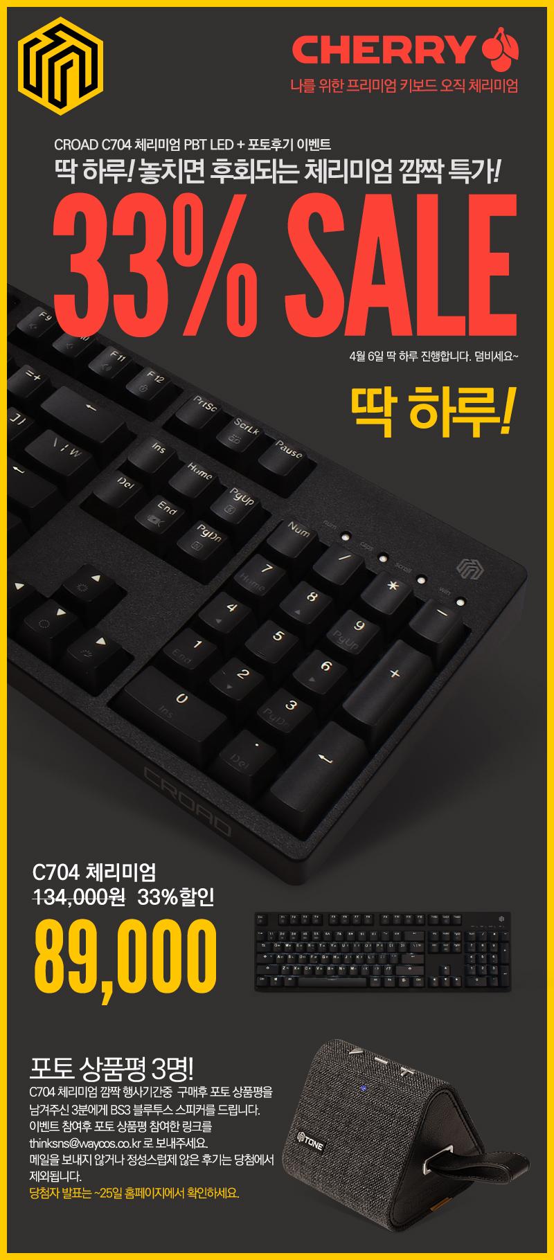 800xC704-C710-20180405.jpg