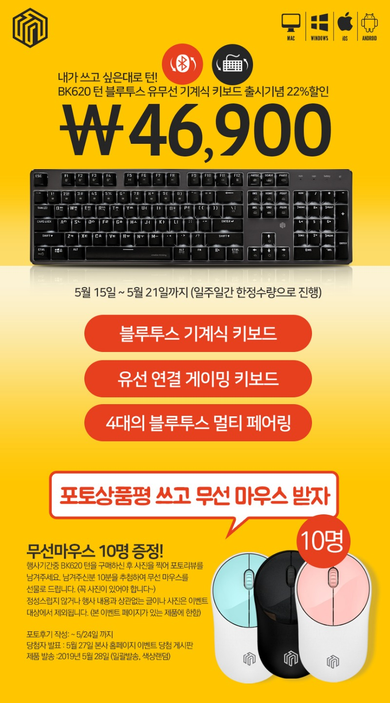 BK620-860x190515.jpg