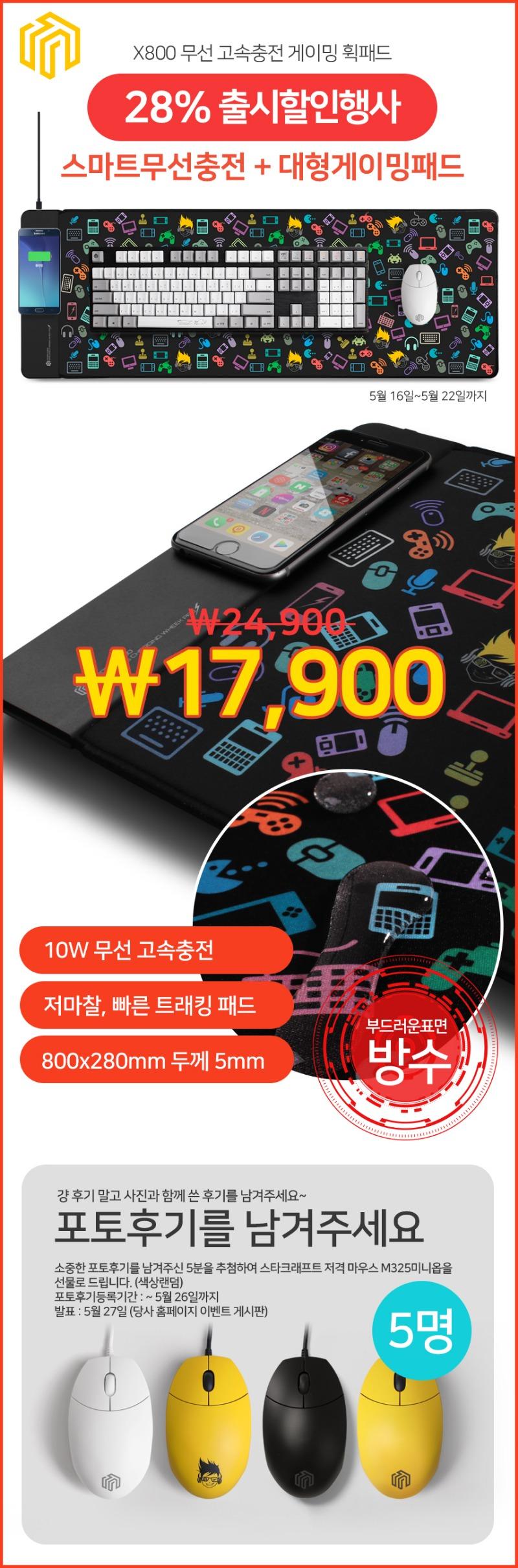 x800-sale-190516.jpg