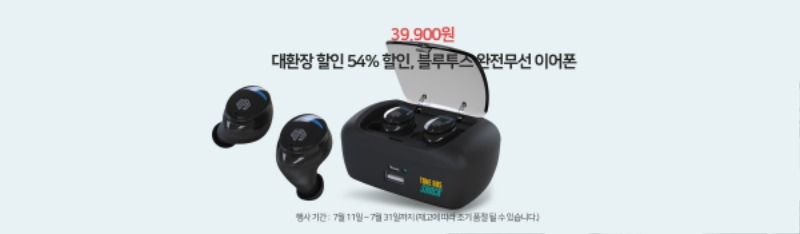 2400x700-bh5.jpg