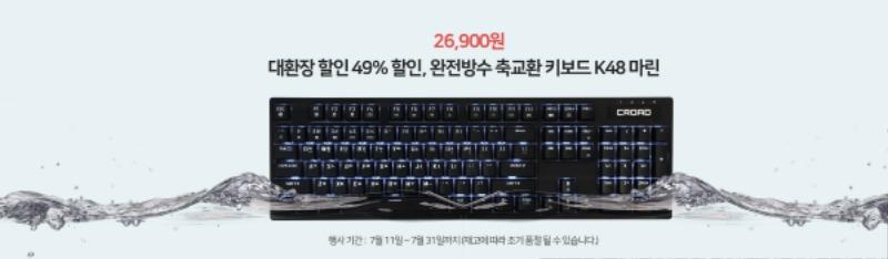 2400x700-k48.jpg