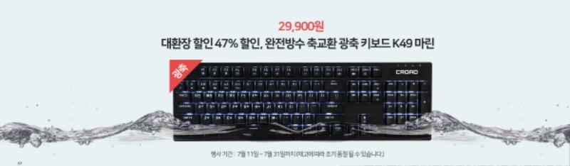 2400x700-k49.jpg