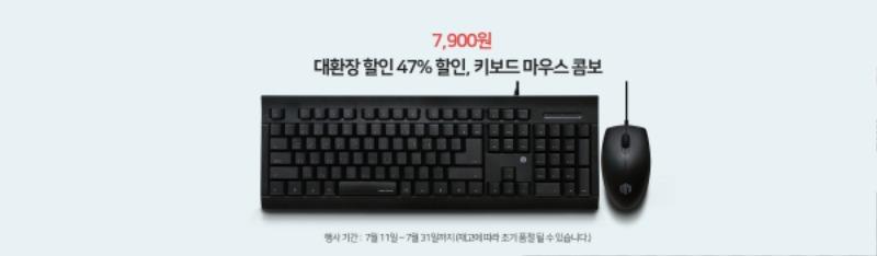 2400x700-p206.jpg