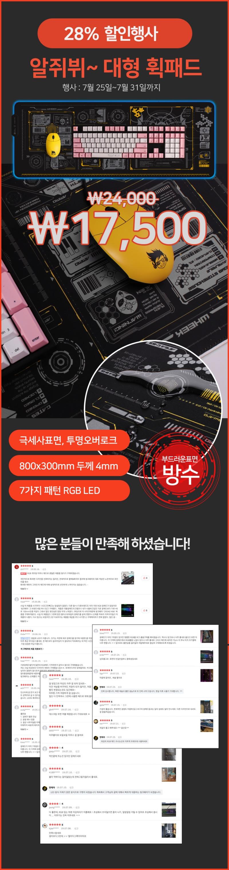 x802-sale-190725.jpg