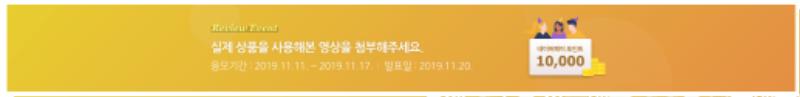 스크린샷 2019-11-11 오전 10.32.49.png