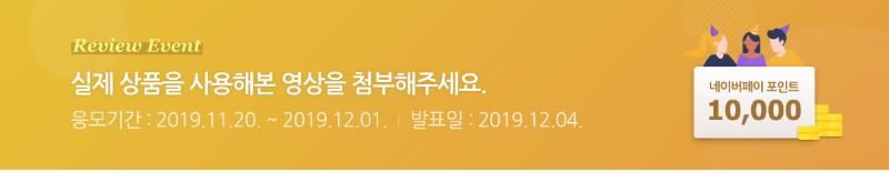 스크린샷 2019-11-20 오전 9.26.47.png