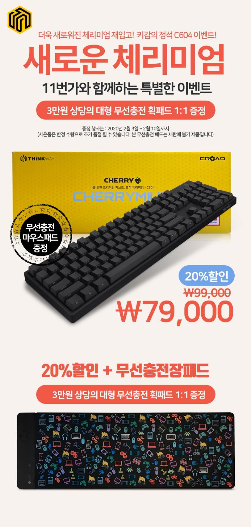 c604-860x200201.jpg