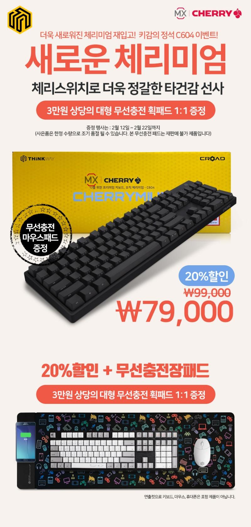 c604-860x200212.jpg